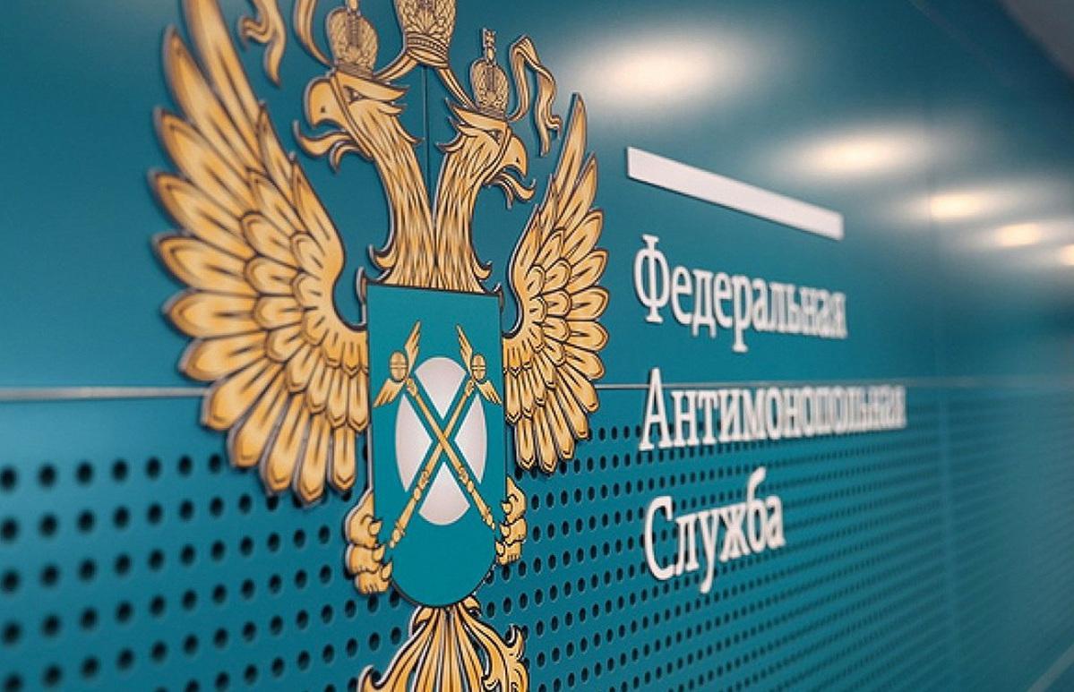 КПК «Эль Коммерс» не удалось обжаловать 100-тысячный штраф за нарушение закона о рекламе - новости Афанасий
