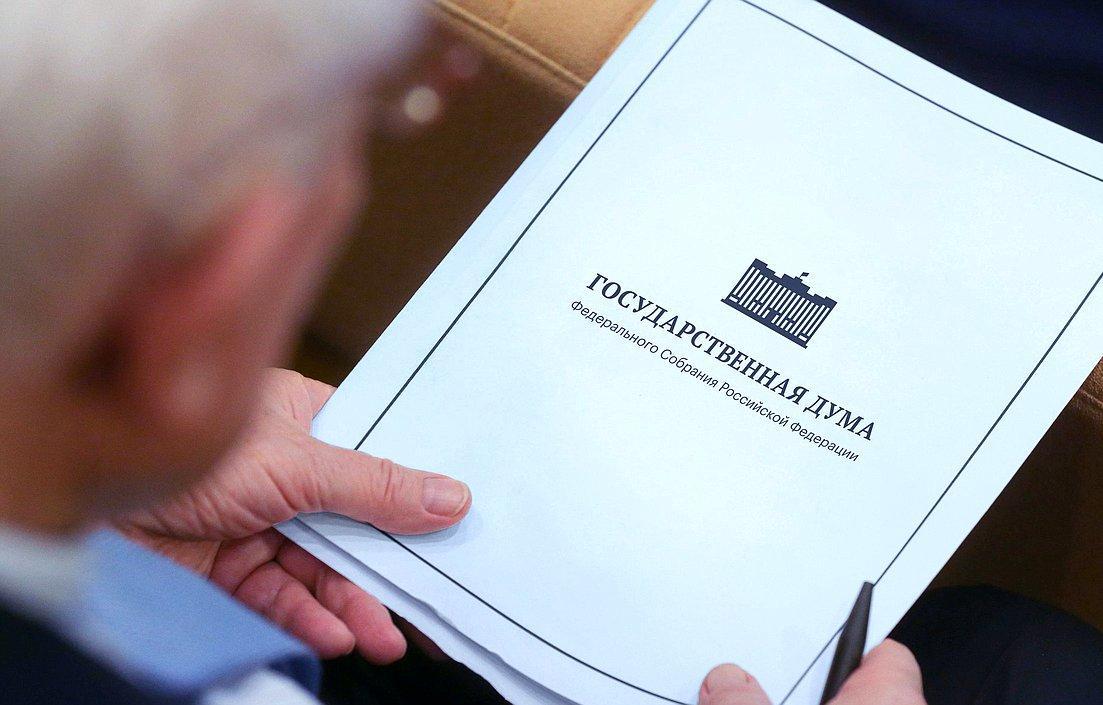 Депутаты ГД РФ и сенаторы от Тверской области отчитались о доходах - новости Афанасий