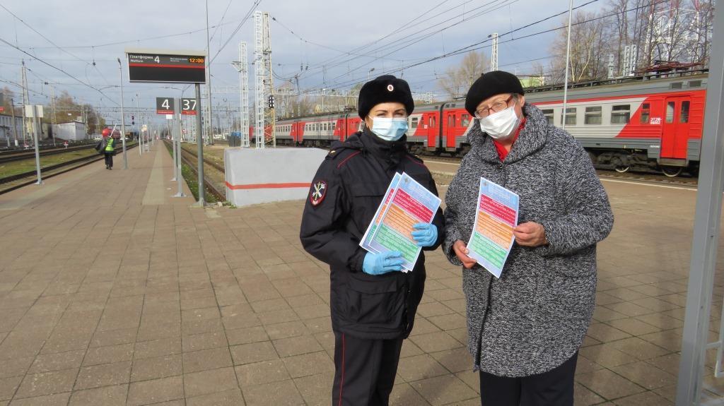 Посетителям вокзала в Твери рассказали о кибермошенниках