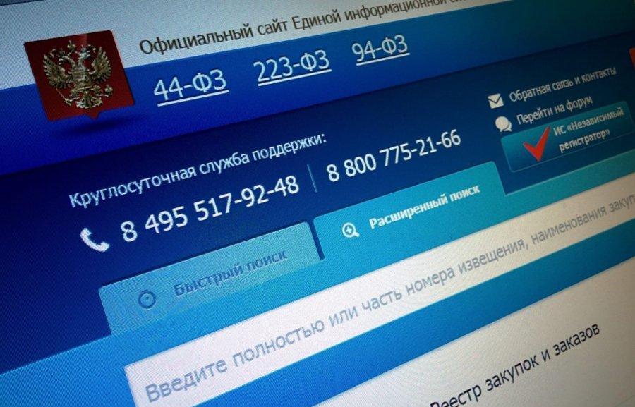 В Тверской области малый и средний бизнес все чаще участвует в госзакупках - новости Афанасий