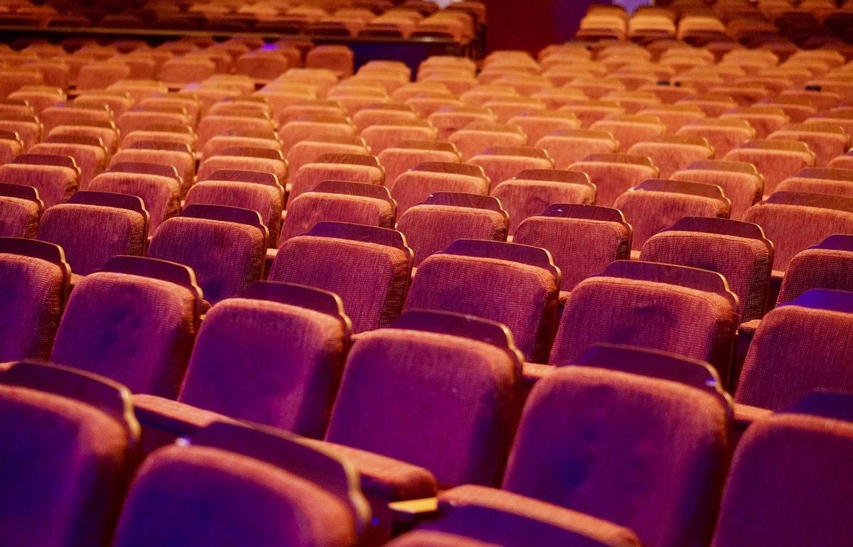 В Тверь с гастролями приедет абхазский театр РУСДРАМ - новости Афанасий
