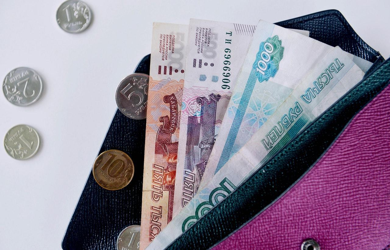 В закон о пенсиях приняты серьезные изменения - новости Афанасий