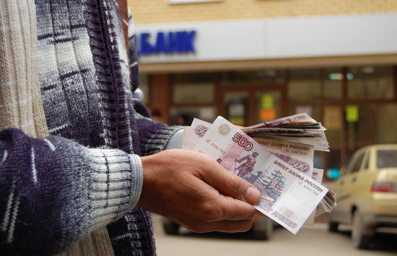 ВТБ нарастил розничный кредитный портфель на 3% - новости Афанасий
