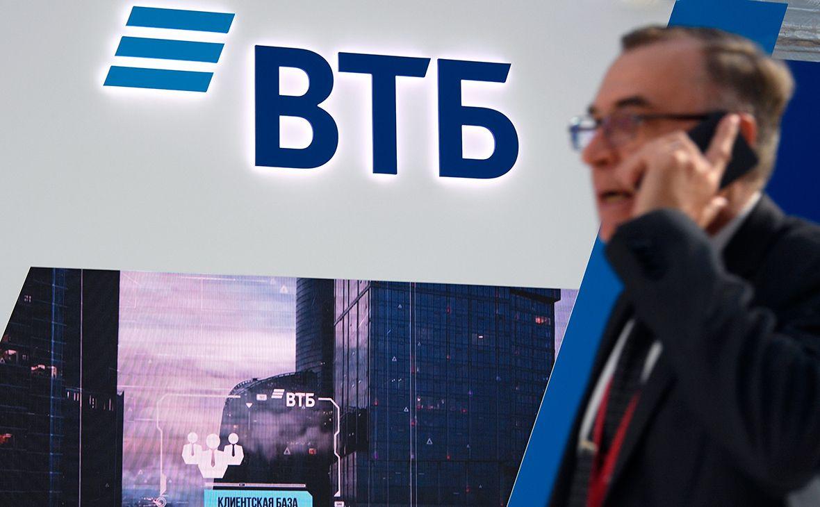 ВТБ Капитал Инвестиции стали крупнейшим бизнесом по управлению открытыми паевыми фондами - новости Афанасий