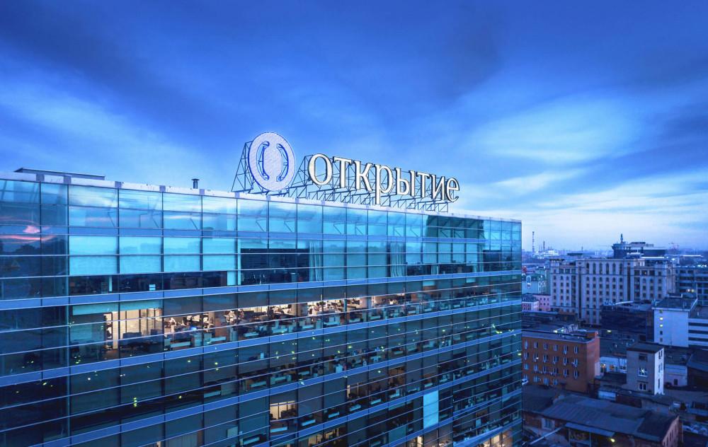 Банк «Открытие» и Минцифры России договорились о сотрудничестве