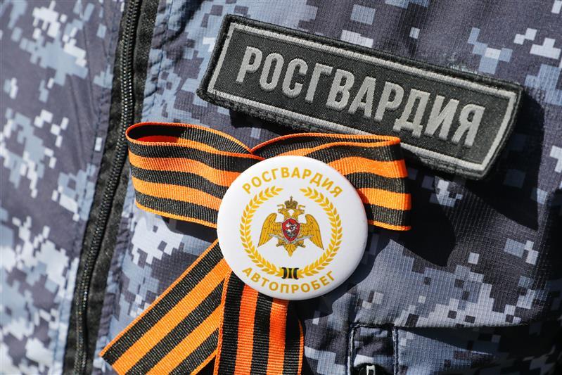Автопробег Росгвардии «Вахта Памяти. Сыны Великой Победы» прибыл в Осташков