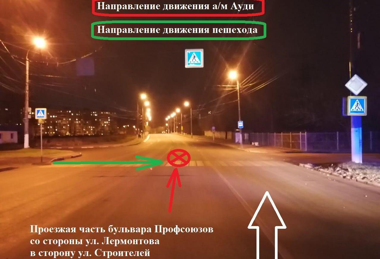 В Твери будут судить водителя, сбившего девушку на бульваре Профсоюзов и уехавшего с места ДТП