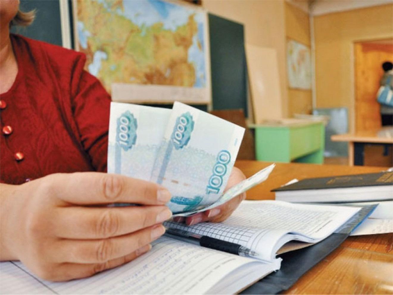 В Тверской области почти 7,5 тыс. педагогов-классных руководителей будут получать надбавки - новости Афанасий