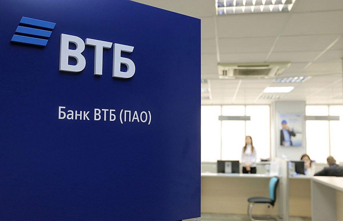 ВТБ запустил цифровые карты для бизнеса - новости Афанасий