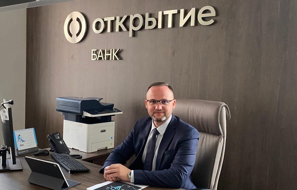 Алексей Суздальницкий возглавил банковский бизнес группы «Открытие» в Рязанской области  - новости Афанасий