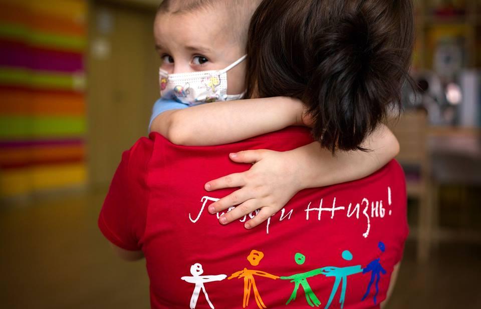Поможем детям. Клиенты МКБ стали больше жертвовать на благотворительность - новости Афанасий