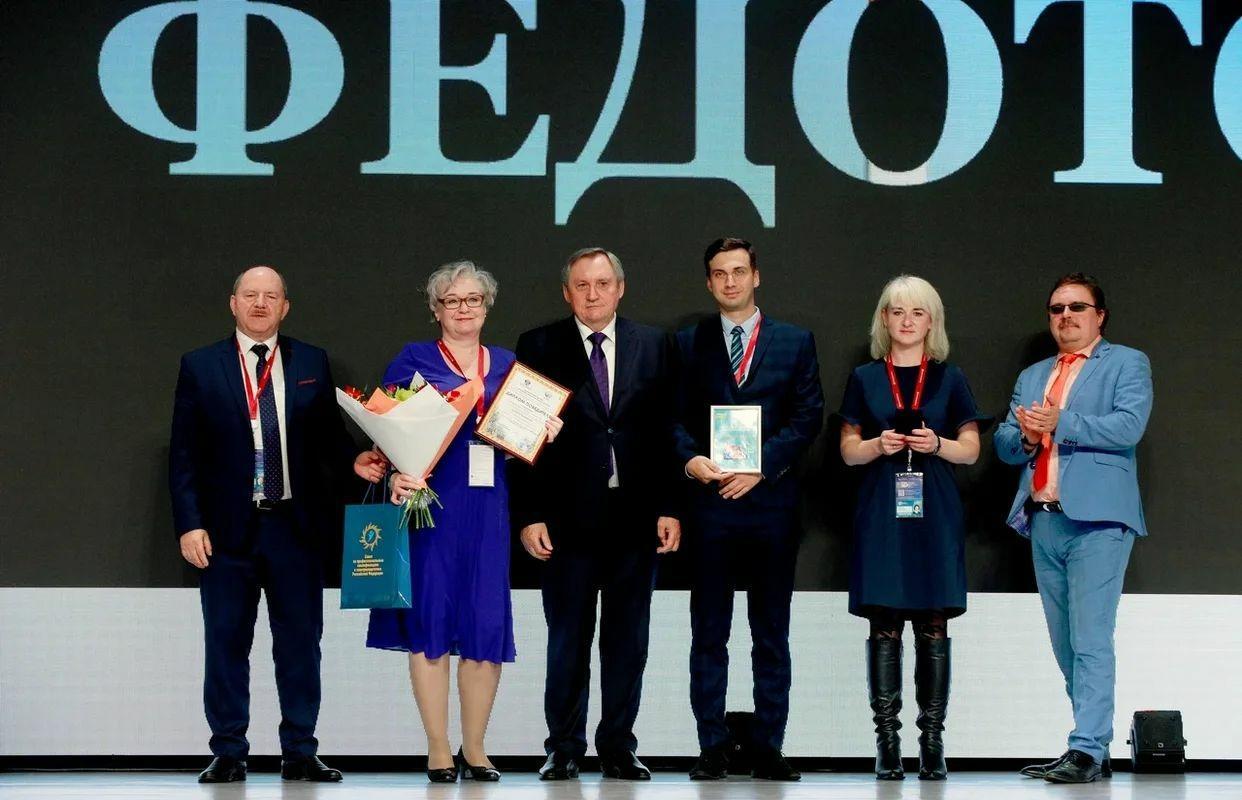 Министр энергетики наградил династию тульских энергетиков на РЭН-2021 - новости Афанасий