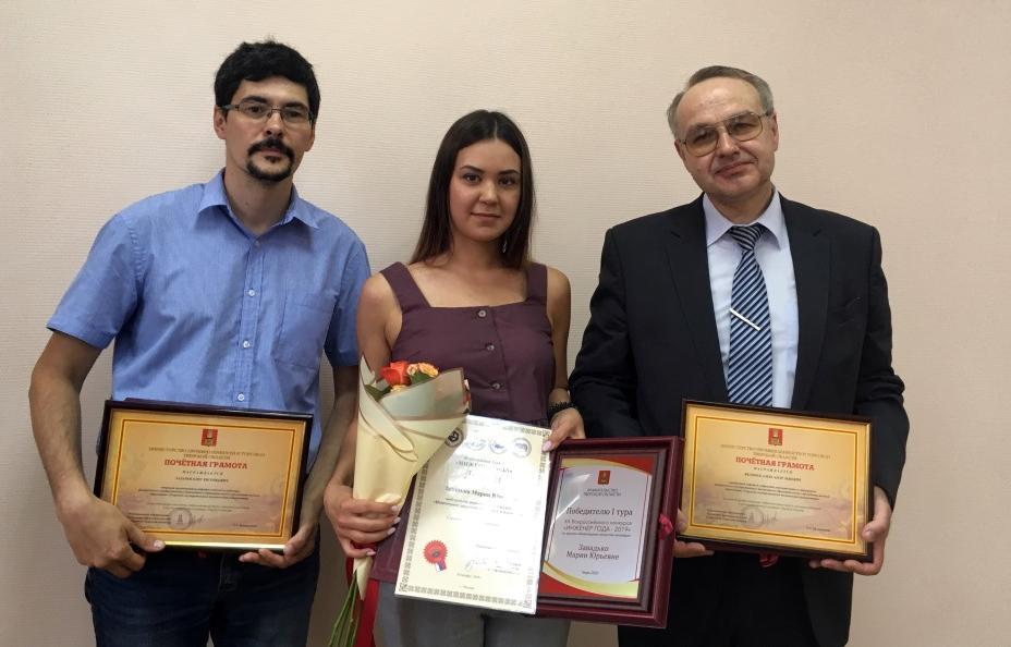 Преподаватели ТвГТУ получили региональные награды конкурса «Инженер года»  - новости Афанасий