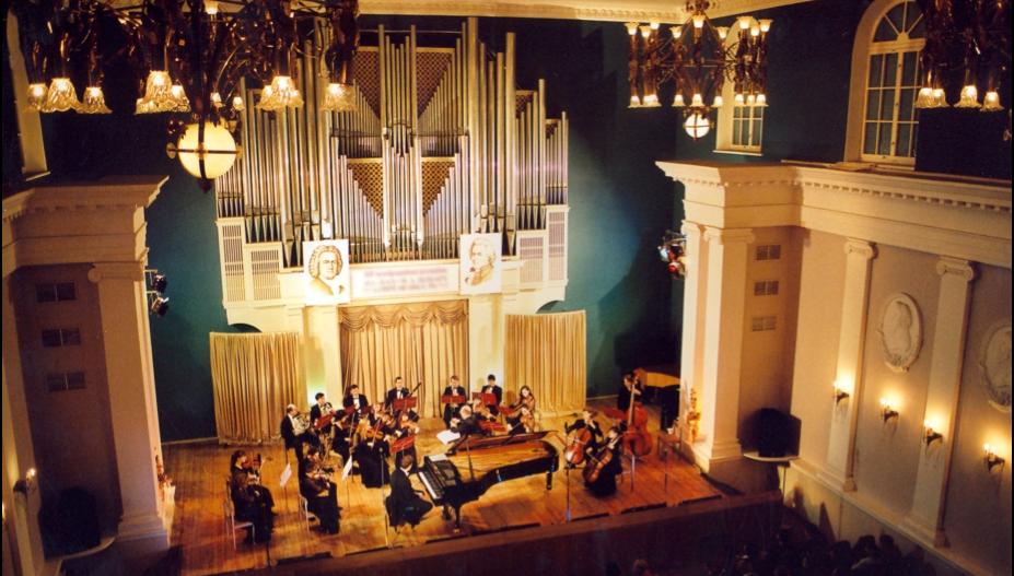 В Твери завершится XXVII Баховский фестиваль