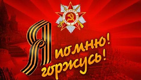 В музеях Тверской области проходят тематические программы в честь освобождения Калинина