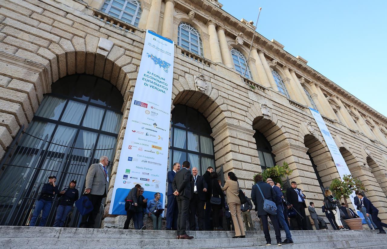 МКБ выступил партнером Евразийского экономического форума в Вероне - новости Афанасий