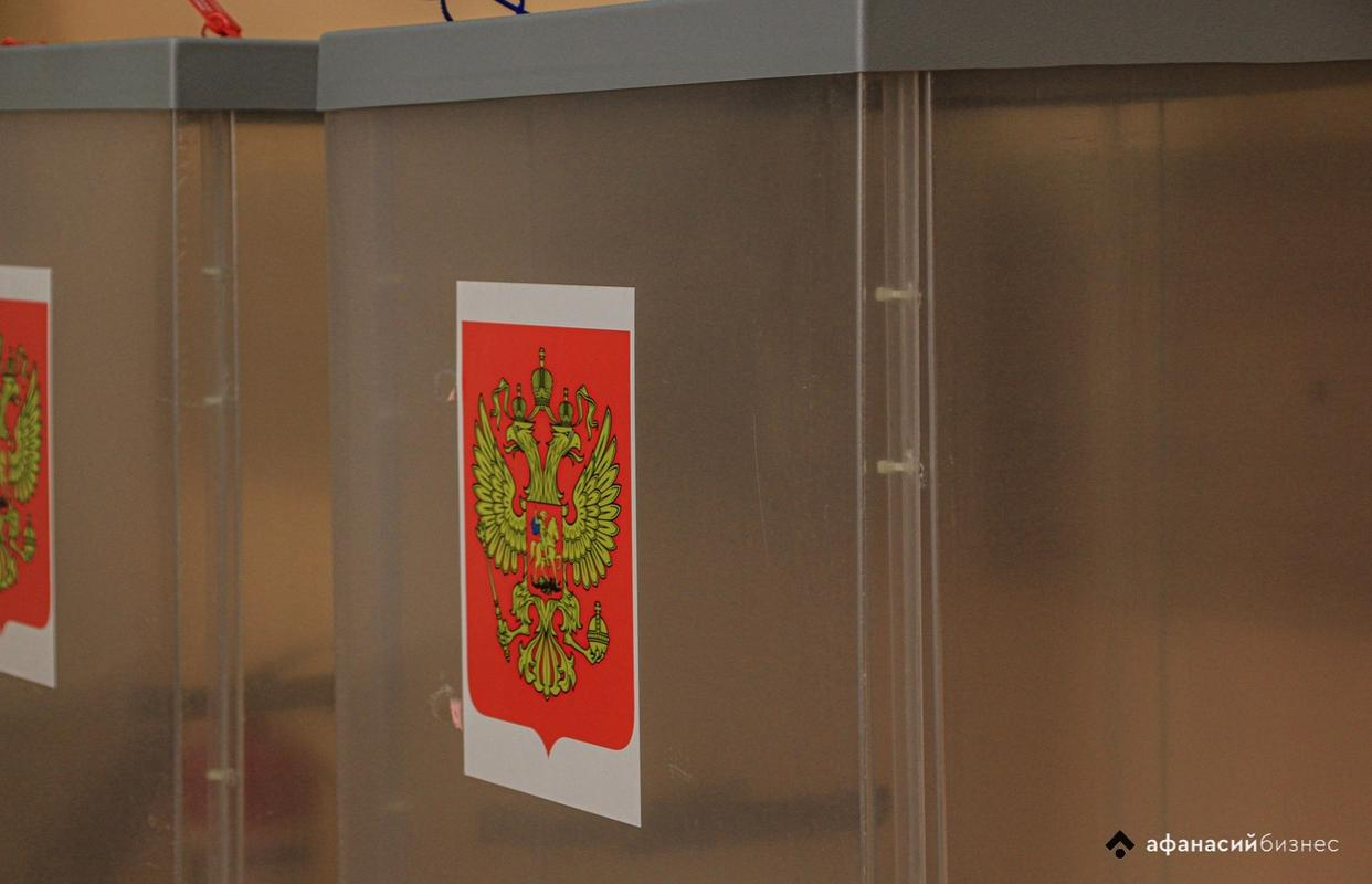 «Единая Россия» на выборах в Тверской области одержала победу - новости Афанасий