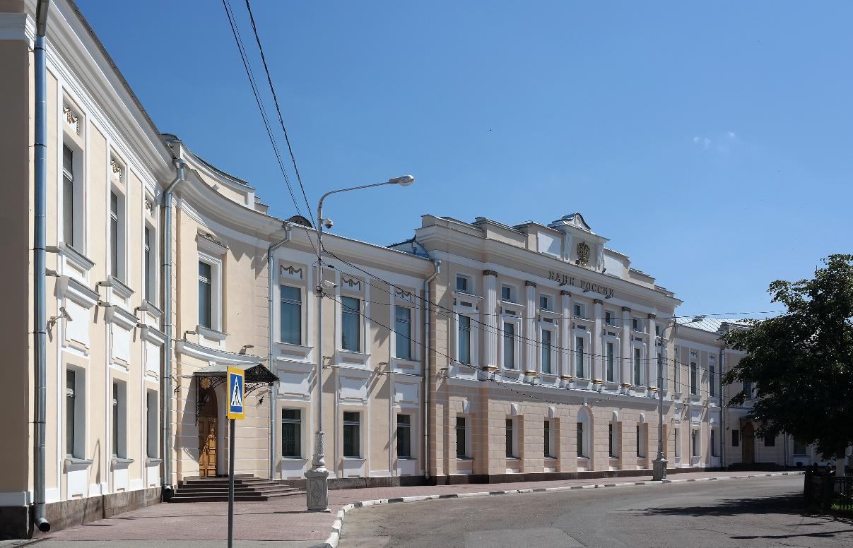 Жители Твери стали реже жаловаться в Банк России - новости Афанасий