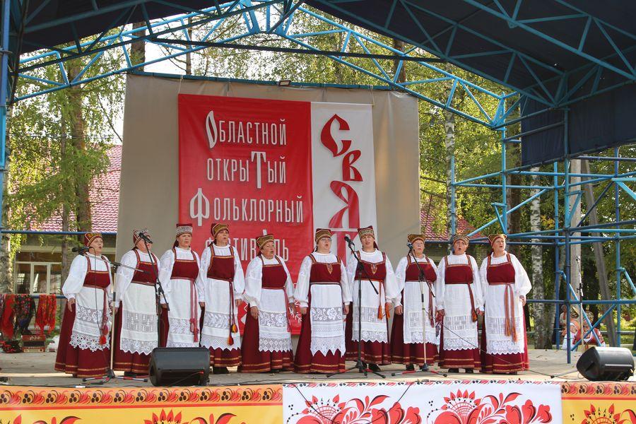 Фестиваль «Святьё» в Кимрском районе собрал сотни талантов Тверской области