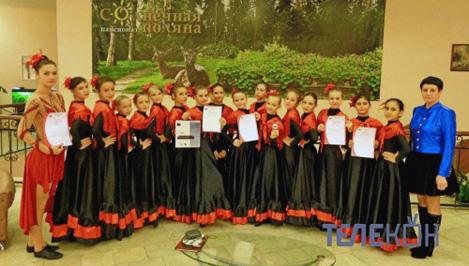 Конаковская балетная студия стала призером международного конкурса хореографических коллективов