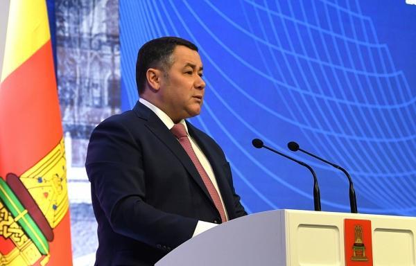 Игорь Руденя: важно не давать расти коммунальным тарифам без оснований - новости Афанасий