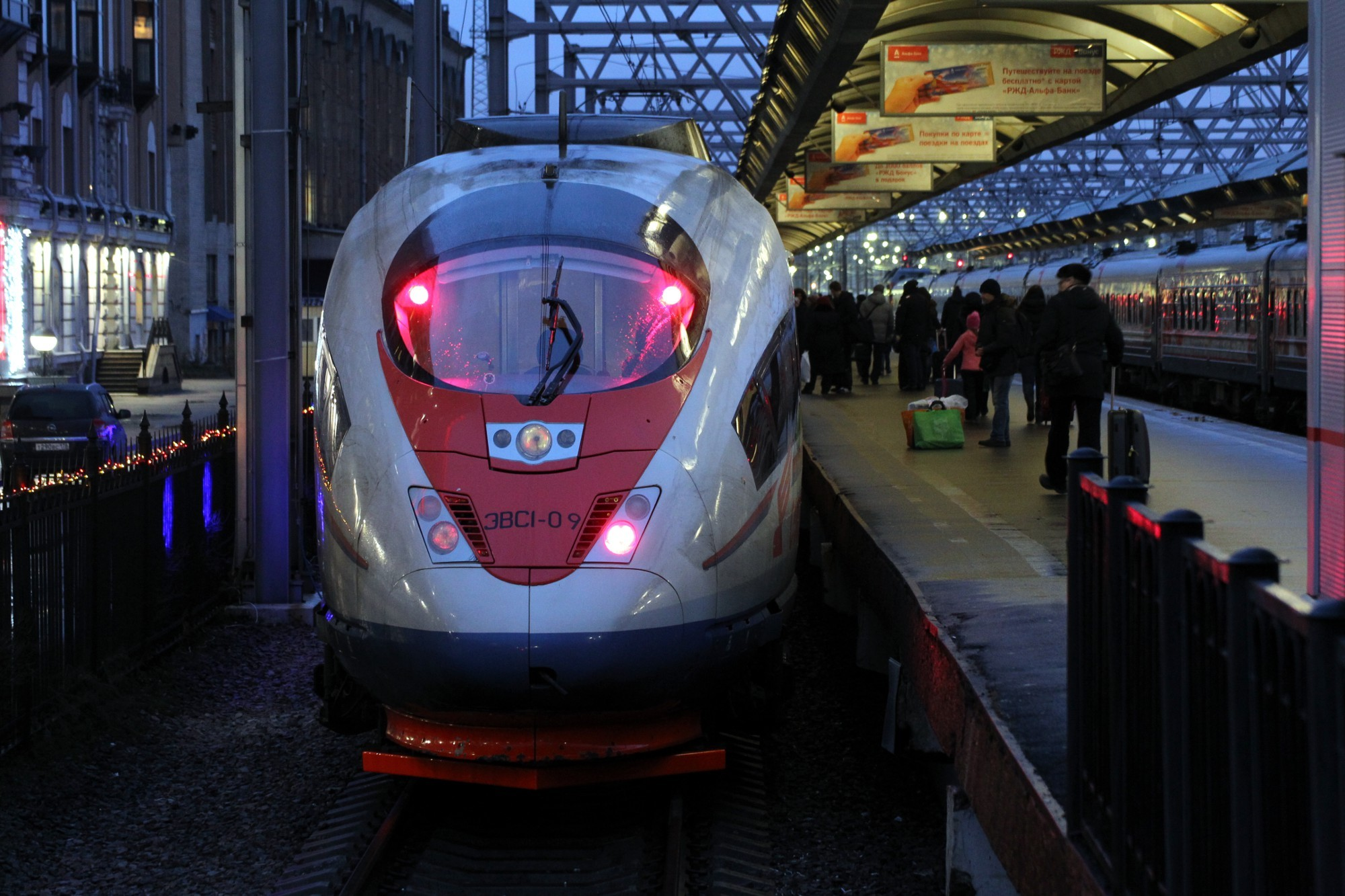 Поезд сбил человека в Тверской области - новости Афанасий