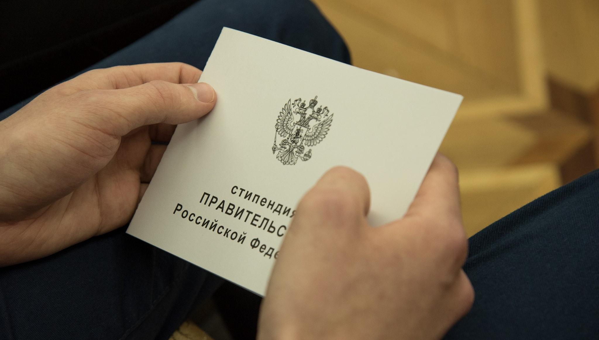 Учащиеся ТвГТУ стали стипендиатами Правительства России - новости Афанасий
