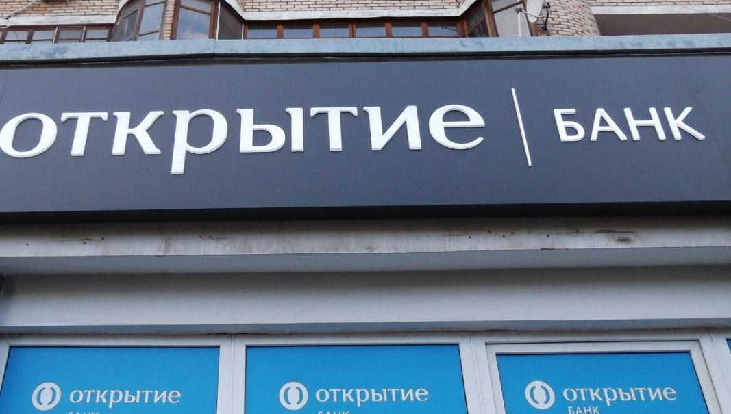 Банк «Открытие» в Костроме выдал первый ипотечный кредит в рамках программы «Семейная ипотека»
