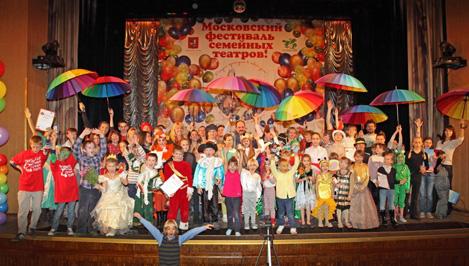 Вышневолоцкая студия «Колибри» стала дипломантом фестиваля семейных и любительских театров