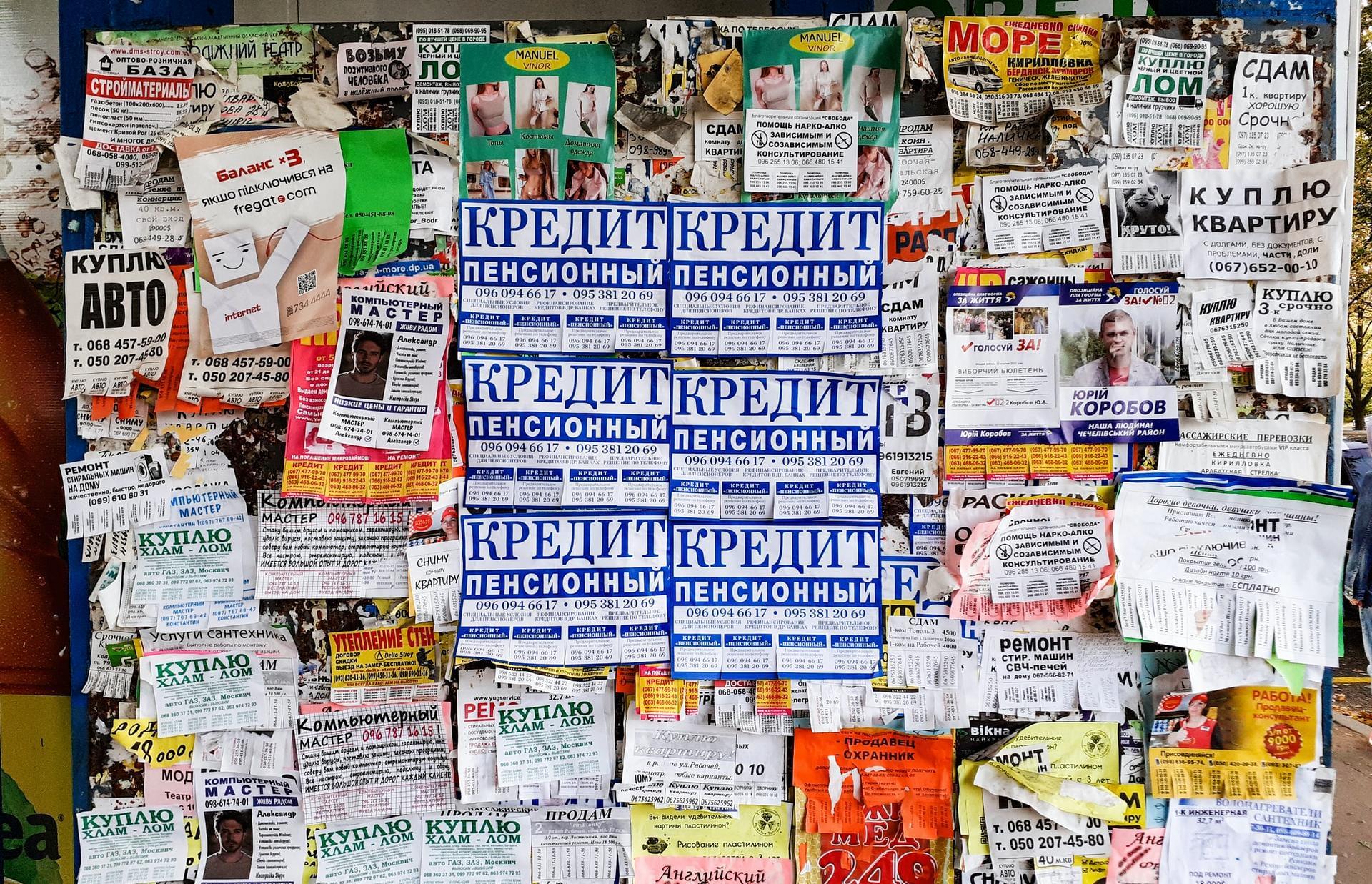 Бизнесу и жителям Тверской области реструктурировано кредитов на 9млрд рублей