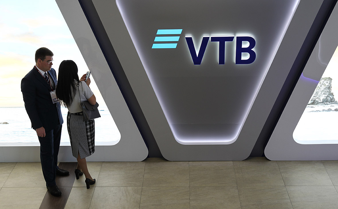 ВТБ Регистратор запустил платформу «Маркетплейс»   - новости Афанасий