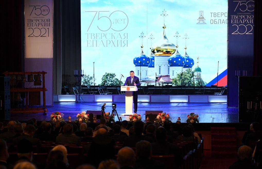 В Верхневолжье отмечают 750-летие образования Тверской епархии  - новости Афанасий