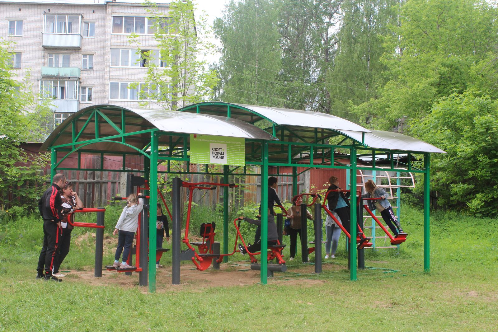 День физкультурника в Белом Городке Кимрского района отметили спортивным праздником