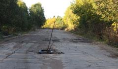 ОНФ просит Генпрокуратуру разобраться с расходованием бюджетных средств на ремонт дорог в Тверской области