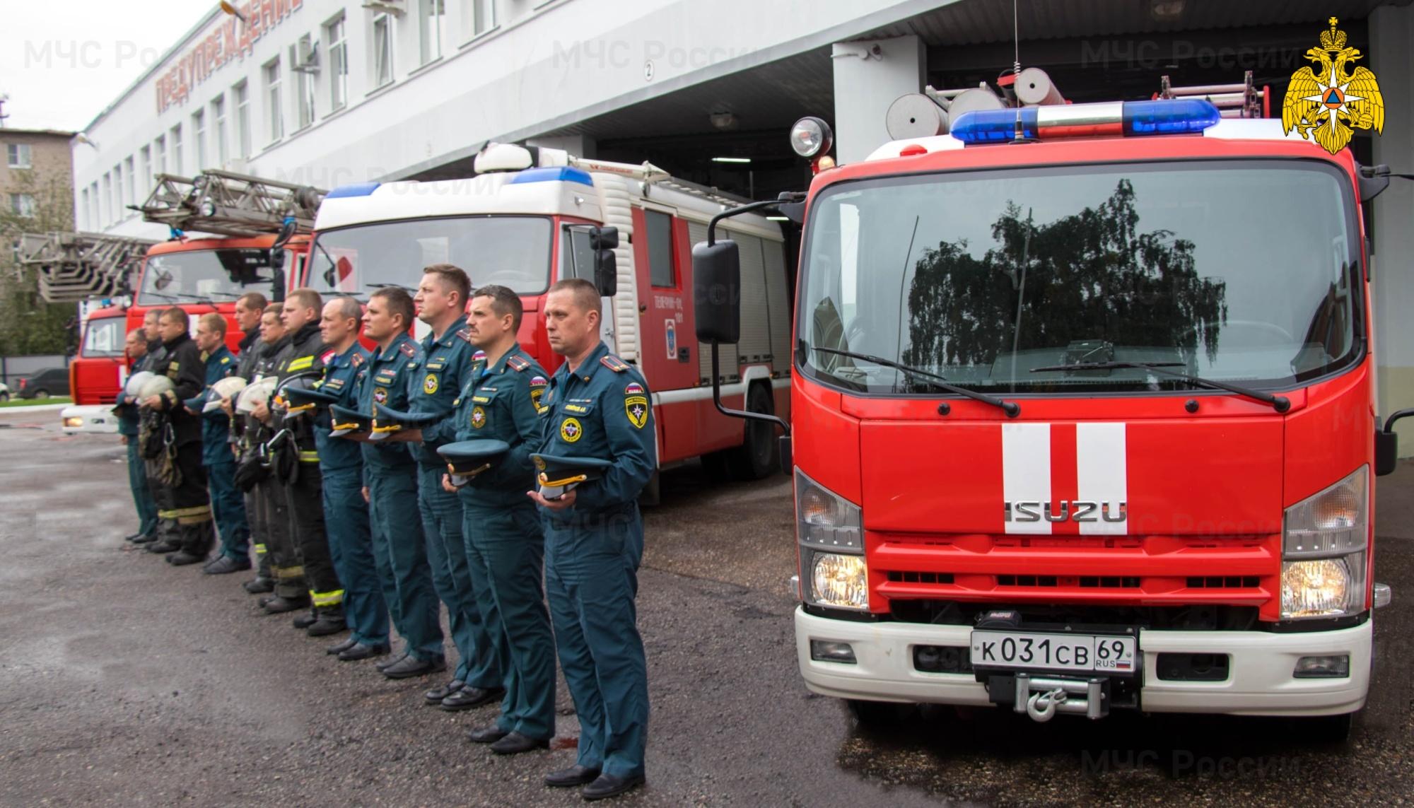 Спасатели Тверской области одновременно включили сирены в память о Евгении Зиничеве