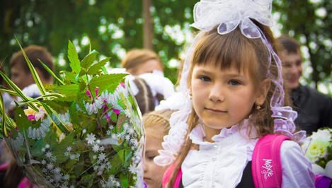 В Твери с 20 по 31 августа пройдут школьные базары