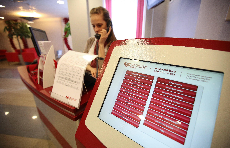 МКБ первым интегрировал брокерское РЕПО внутри банка - новости Афанасий
