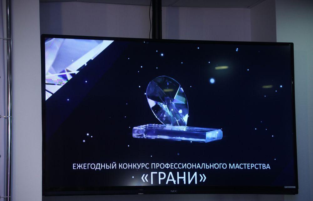 Ежегодная церемония награждения журналистов Тверской области пройдет онлайн - новости Афанасий