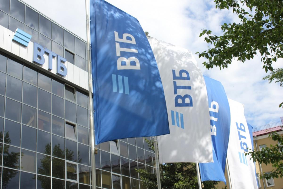 ВТБ застрахует карты и счета клиентов от мошенничества - новости Афанасий