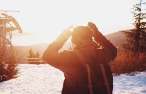 Выходные без чучел: как провести последние дни зимы в Твери - новости Афанасий