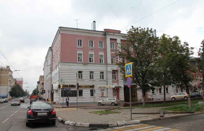В Твери на бульваре Радищева сбили пешехода - новости Афанасий
