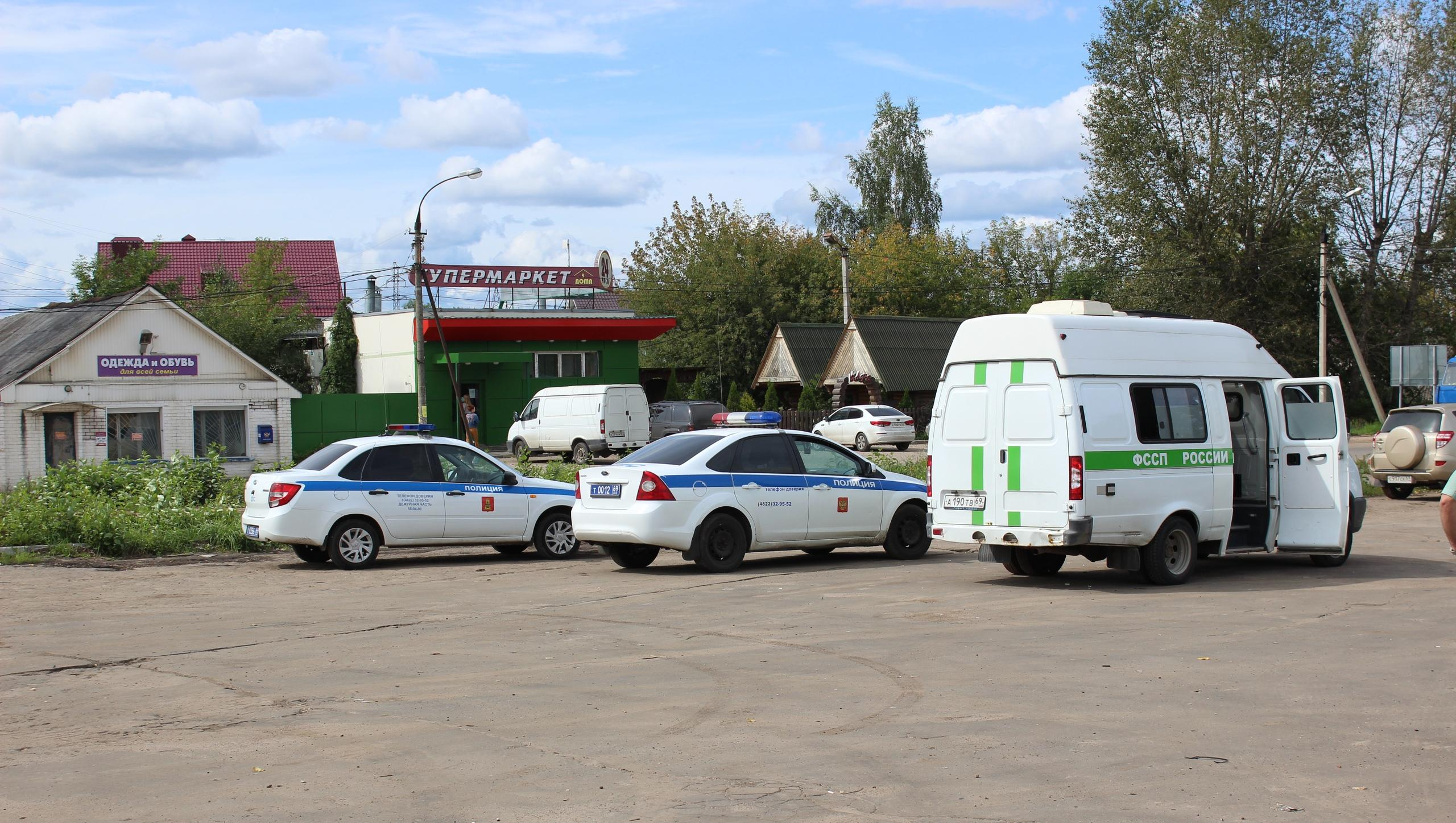 Бюро кредитных историй иркутск