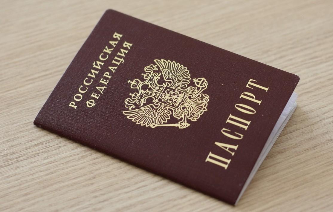 У россиян будут изымать паспорта за долги