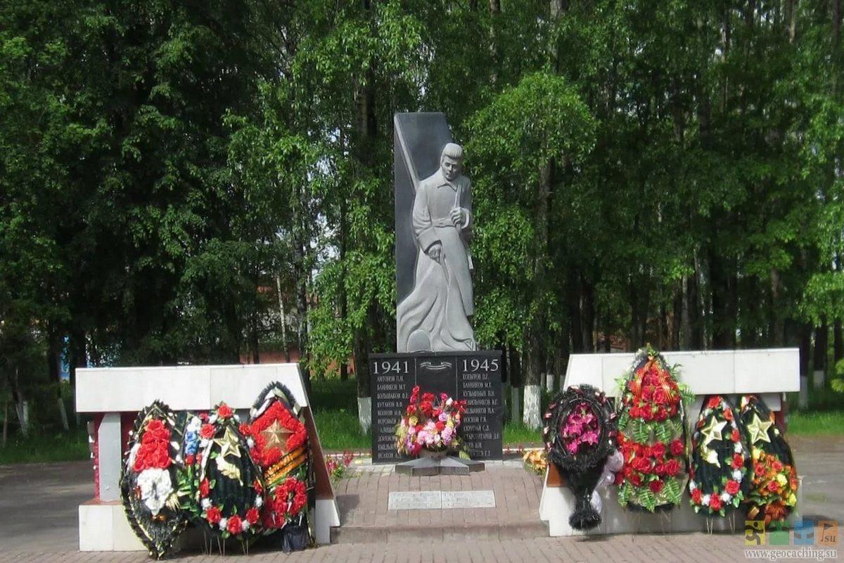 Более 12,4 млн рублей выделено на благоустройство Комсомольского сквера в Конаково - новости Афанасий
