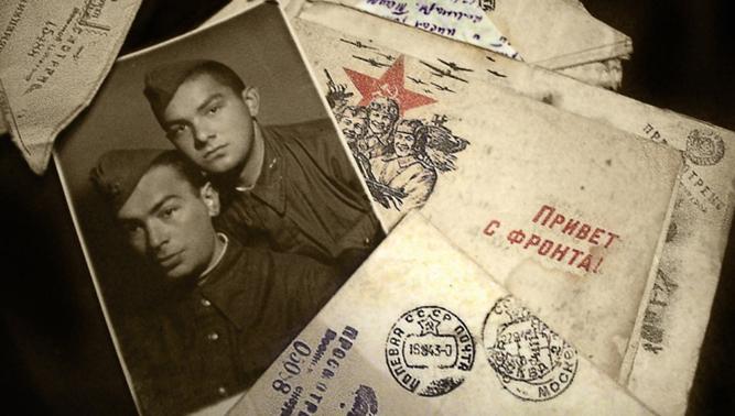 В Ржеве открылась выставка фронтовых снимков