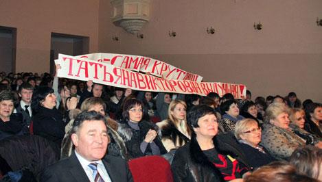 В столице Верхневолжья выберут лучшего учителя Тверской области