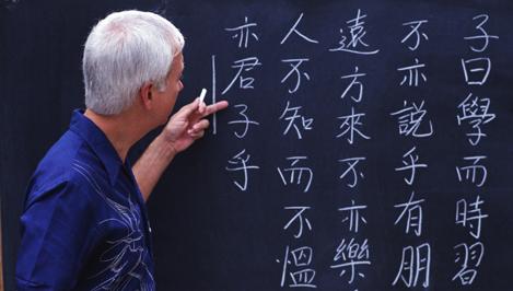 Жителей Твери познакомят с культурой и языком Японии
