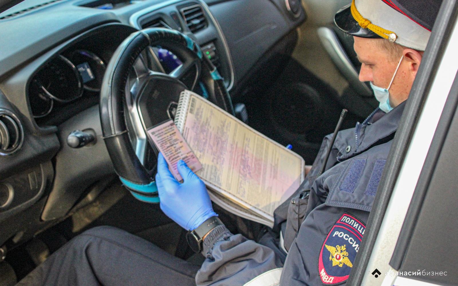 Штрафы для водителей, вычеты для налогоплательщиков, льготы для силовиков: что изменится в мае