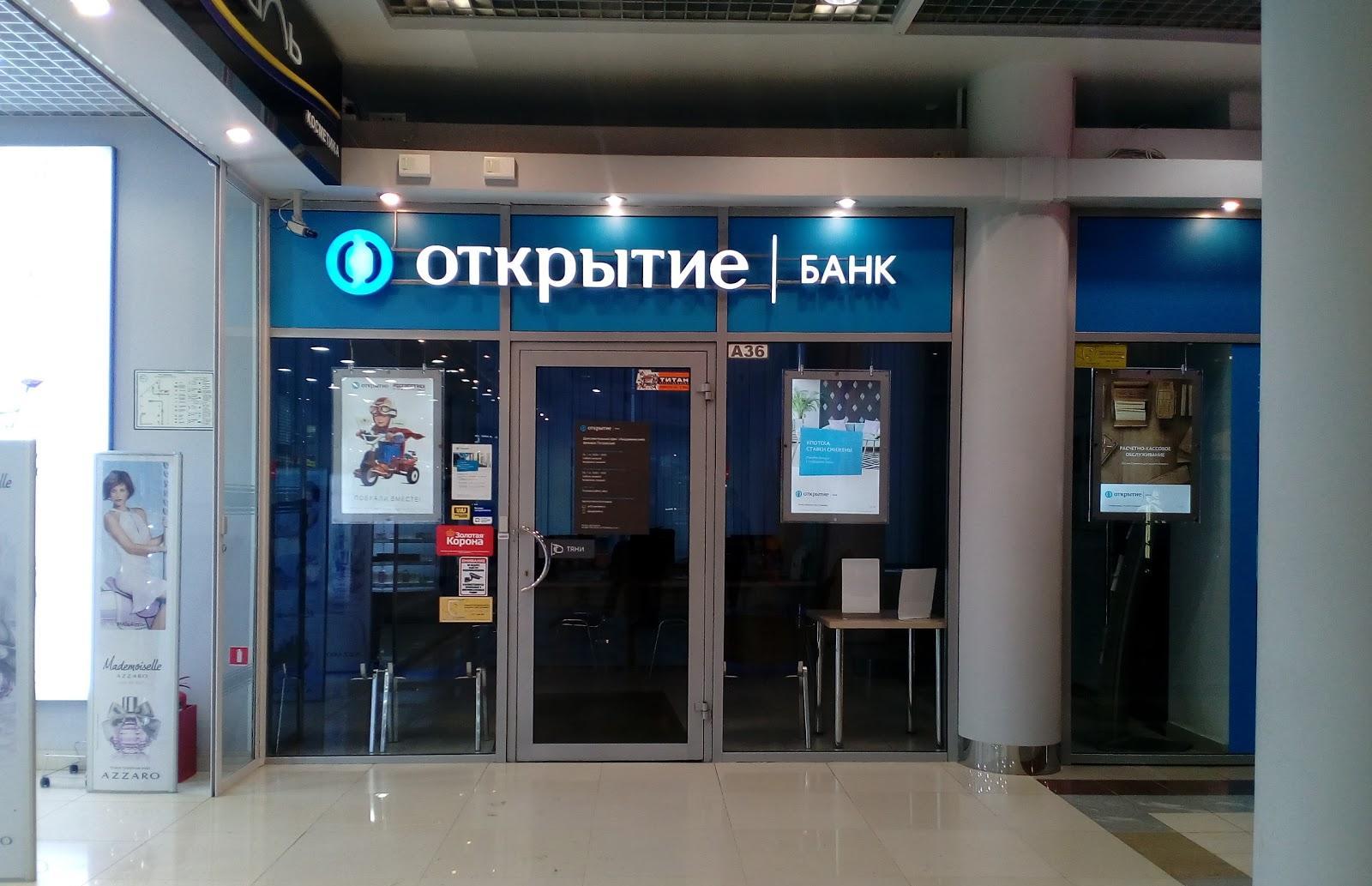 Банк «Открытие» увеличил максимальную сумму экспресс-гарантий