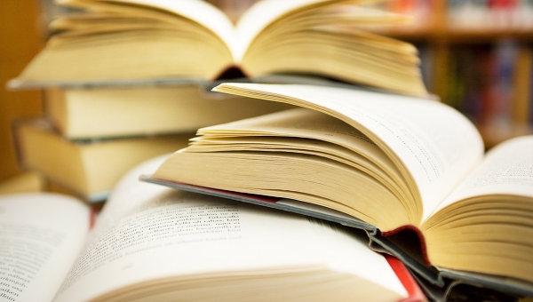 Тверская книга соберет в Москве земляков